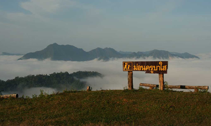 ชายแดนไทยพม่า น่าไปนั่งโง่ๆ โต้ลมหนาว