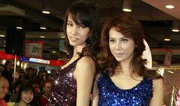 บี-สา-ตอง-ปอย ประชันทรงผมสวยเริ่ดในงาน Magic Miracle Hair 2009