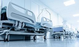 ค่าใช้จ่ายในโรงพยาบาล ที่พ่อแม่ควรรู้