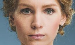 9 พฤติกรรม ที่ทำให้คุณผู้หญิงหน้าแก่