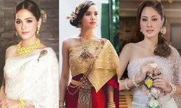 6 ดาราหน้าฝรั่งใส่ชุดไทย งดงามดั่งนางในวรรณคดี
