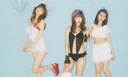 สาวๆ ญี่ปุ่นลุยซัมเมอร์! คว้าชุดชั้นในเทรนด์ใหม่ตะลุยชายหาด