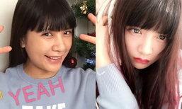เทคนิคแต่งหน้าสาวไทย ให้สวยคิกขุ เหมือนนางแบบสาวญี่ปุ่น