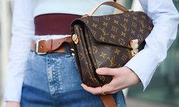 Louis Vuitton ราคาถูกสุด บินไปช้อปที่ London กันเลย