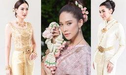 """พลอย-แต้ว-เบลล่า ในชุดไทยพระราชนิยมราคาหลัก """"แสน"""" งามสง่าไร้ที่ติ!"""