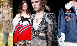Vogue First: What Do These Symbols From Runway Mean?