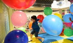 """ต้อนรับ วันเด็ก พาลูกๆ ไปเสริมพัฒนาการ สร้างความสนุกที่ """"คิดส์ สเปซ"""""""