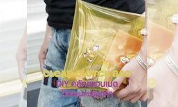 DIY Clear clutch bag กระเป๋าคลัชท์แฮนด์เมด