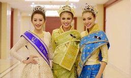 บุดสะบา แสงปัน นางสาวลาว 2016 เดินแบบร่วมกับ Miss Grand International 2016