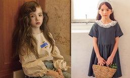 Louie Tucker สาวน้อยลูกครึ่งเกาหลี-อังกฤษ หน้าเป๊ะ แววสวยแต่เด็ก
