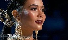 เรื่องหลังเวที Miss Universe 2016 ที่คุณไม่เคยรู้ของ น้ำตาล ชลิตา