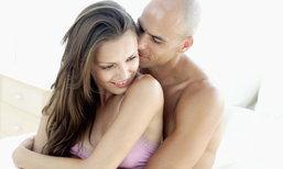 รู้แล้วต้องทึ่ง! 5 ประโยชน์ดีๆ จากการมีเซ็กส์ตอนเช้า