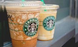 5 เหตุผลที่สาวๆ ญี่ปุ่นชอบเอารูป Starbucks ลง Instagram