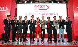 อีเลฟเว่นสตรีท เปิดตัวในไทยอย่างเป็นทางการ เอาใจขาช้อปออนไลน์