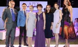 """""""เอเพ็กซ์ เมดิคัล เซ็นเตอร์"""" เปิดตัวศูนย์ความงาม และสุขภาพครบวงจรที่สุดในประเทศไทย!"""