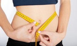 สาวตัวเล็กผอมบาง อยากเพิ่มน้ำหนักตัวเพื่อหุ่นสวยอิ่มเอิบ 5 วิธีนี้ช่วยได้ !