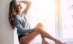 How to be SEXY: เปลี่ยนตัวเองยังไงให้ไม่นก