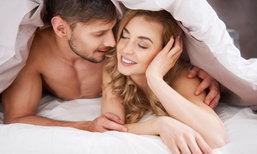 บริหารเสน่ห์อยู่หมัด กับลีลาเซ็กส์ที่ผู้ชายอยากให้ผู้หญิงทำ!
