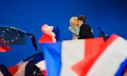 บริจิตต์ โทรนเญอซ์ กับกฎการแสดงความรักในที่สาธารณะแบบใหม่