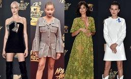 เก็บตก 4 ลุคแซ่บๆ บนเวที MTV Movie & TV Awards 2017