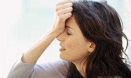 อาการหน้ามืด อ่อนเพลียในคุณแม่ตั้งครรภ์ อาการใกล้ตัวที่รับมือได้