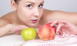 แอปเปิล ผลไม้เพื่อสุขภาพ กินลดน้ำหนักได้เริด !