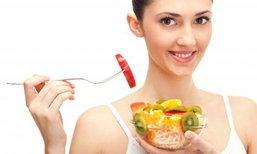 6 อาหารบำรุงสายตาที่สาวยุคไอทีต้องใส่ใจ
