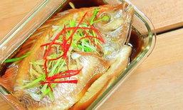 สาวๆ ไม่ควรพลาด! สูตรปลาทับทิมนึ่งซีอิ๊ว แคลอรี่น้อย ไม่กลัวอ้วน