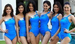 เรียบร้อยแต่ดูดี มิสยูนิเวิร์สไทยแลนด์ 2013 โชว์ชุดว่ายน้ำ
