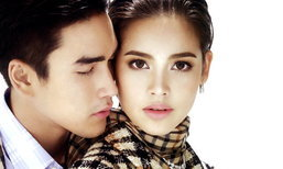 Nadech & Yaya Wallpaper : My Lovely Angel