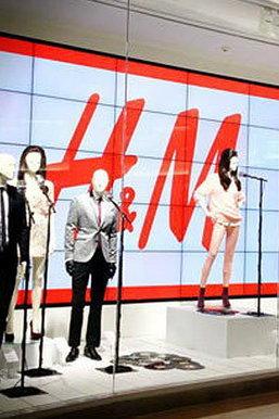H&M กับ 7 พิกัดสาขาใกล้บ้าน ที่คุณสาวๆ ห้ามพลาด!