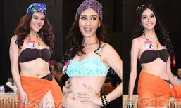 Miss Universe Thailand 2014 โชว์ชุดว่ายน้ำและชุดราตรี