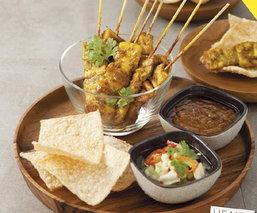 อาหารเจ : สะเต๊ะเจเห็ดเออรินจิ