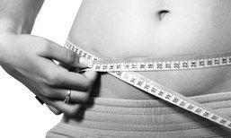 สูตรลดน้ำหนักโดยไม่สูญเสียกล้ามเนื้อ