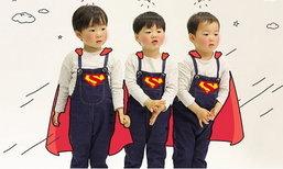 น่ารักหนักมาก! แทฮัน มินกุก และ มันเซ 3 หนุ่มแฝดขวัญใจสาวไทย