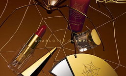 Unboxing: Charlotte Olympia X MAC Cosmetics
