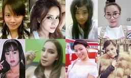 5 สาวไทย ศัลยกรรมหน้าใหม่ไกลถึงเกาหลี ใครเกิด ใครดับ!