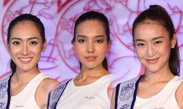 ส่อง 30 คนสุดท้าย Miss Thailand World 2016 ใครเป็นใครมาดูกัน
