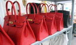 กระเป๋า Hermès Birkin การลงทุนที่คุ้มกว่าตลาดหุ้น
