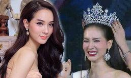 สวย ปัง อลังการ! โม จิรัชยา เจ้าของมงกุฏ Miss Tiffany's Universe 2016