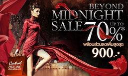 """ช็อปมันรับฤดูฝน กับ """"Beyond Midnight Sale"""""""