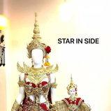 ชุดประจำชาติ มิสแกรนด์ไทยแลนด์ 2017