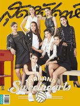 จำแทบไม่ได้ 8 สาวนักตบทีมชาติ ขึ้นปกนิตยสารสุดสัปดาห์
