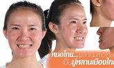 """สาวเสียงเหน่อ หน้าบ้านๆ แปลงร่างเป็นมู่หลานเมืองไทย """"อ้อม-อริษา Let Me In Thailand ซีซั่น 2"""""""
