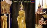 """Jewel of Thailand"" ชุดประจำชาติไทย เตรียมอวดความงาม เวที Miss Universe 2016"