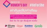 ดารา เซเลบ จับมือ UN Women จัดงานแฟร์ Together for Women's Day