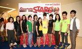 สยามบันเทิง MEET THE STARS ROADSHOW 2011