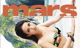 MARS : พฤษภาคม 2555