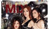 MiX Magazine : ธันวาคม 2558