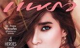 นิตยสารแพรว : ปักษ์ 10 มกราคม 2559